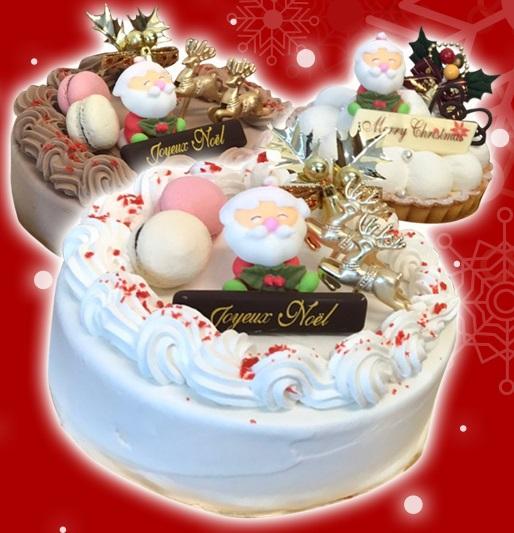 手作りクリスマスケーキ予約受付